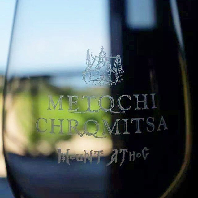 LetS fill our glass with our Metochi Chromitsa 2011 wine while admiring the view. Is there a better way to celebrate the Mundus Vini 2014 Silver just won by this harmonious blend of Limnio and Cabernet Sauvignon grapes?  Photo by Sébastien Ripari #MtAthos #metochi #metoxi #chromitsa #secluded #monastic #mystic #spiritual #inspiring #view #WOW #nature #eco #pure #award #rewarding #proud #acclamation #bravo #toast #winelover #inmyglass #wineexperience #winelover #drinkgreek #greekvines #greekwine #greekgrapes #moment