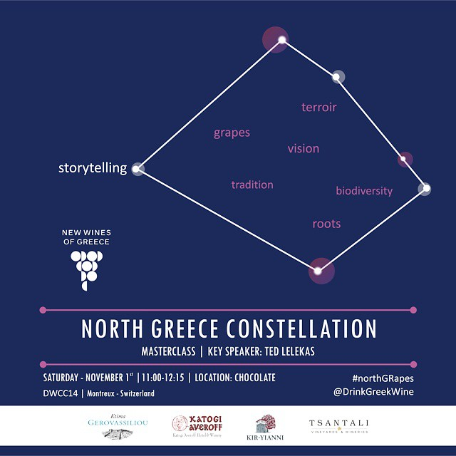 Super excited for attending #DWCC14 at Montreux Switzerland (oct31st - nov2). Our North Greece Constellation Masterclass will be a unique opportunity to discover grapes, terroirs, traditions and wine vision by 4 great wineries of North Greece. The power of synergy #ktimagerovassiliou #katogiaveroff #kiryianni and #tsantali. Key Speaker Ted Lelekas. JOIN US!  #proud #teamwork #drinkgreek