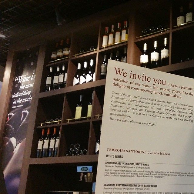 10 wines by the glass. 9 more wine labels. A journey to vineyards around #Greece - #MtAthos #Rapsani #Halkidiki #Maronia #Naoussa  #Nemea #Amyndeon #Santorini  That is the core #idea behind our wine bar at #Athens International #Airport. Yet ideas must prove they can REALLY work. During 7 months of operation our wine bar showcases outstanding tangible results and impressive sales growth. Talking about #ROI  #kudos to creative, marketing oriented teamwork that promotes #drinkGreek trend! #winelover #greekwine #rapsanilover #wineexperience #spreadgreekwine #inmyglass #legrandcomptoir