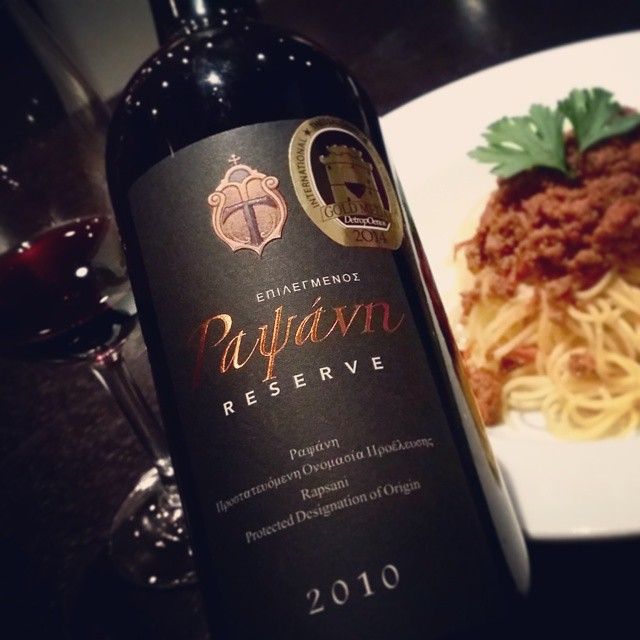 Wine Wednesday at home? Just pair a beautiful glass of Rapsani Reserve with homemade