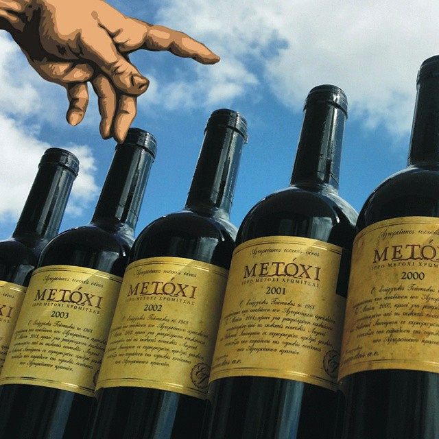 It is not often that a vertical tasting of the emblematic METOXI (metohee) wine comes along. Six vintages (1999-2004) have left the Tsantali family's private cellar for a unique event in Athens (March 7, Vasilainas Restaurant). Only 16 places available so hurry up. Truly a rare opportunity to discover the unique Mt Athos terroir.  #athenswineweek #oenorama15 #metoxi #MtAthos #unique #limnio #winelover #verticaltasting #rare #explore #greekgrapes #greekwine #drinkgreek #monastic #spiritual #legacy #terroir #tradition #inspiring