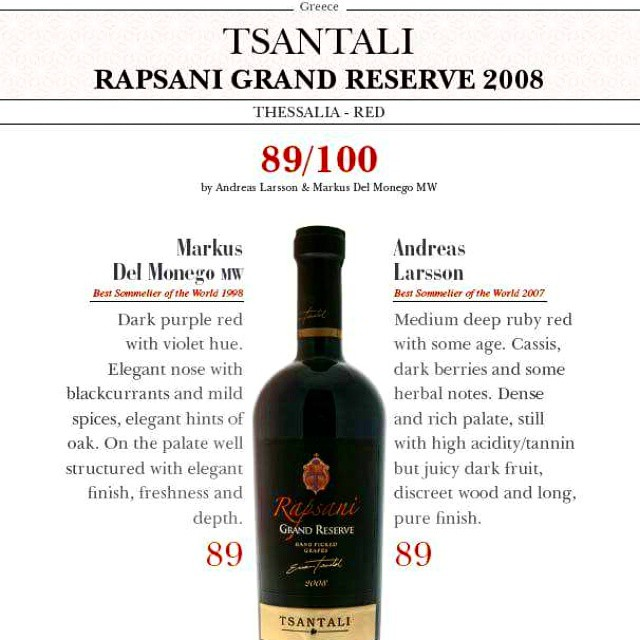When two Best Sommeliers of the World decided to launch TASTED 100% BLIND, their idea was soon to gain exceptional reputation around the wine world. Our Rapsani Grand Reserve 2008 couldnT say no to that challenge.... so here are the results of the blind tasting  #kudos #Rapsani #rapsanieffect #bliss #gods #Mtolympus #divine #proud #olympian #rapsanilover #winelover #blindtasting #xinomavro #krassato #stavroto #inmyglass #wineexperience #tasting #spreadgreekwine #greekwine #greekgrapes #drinkGreek #native