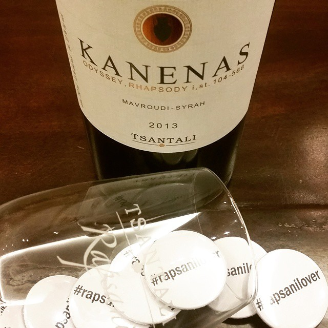 At 15th Thessaloniki International Wine Competition, our KANENAS 2013 (Mavroudi - Syrah blend) stroke back with a fantastic Gold medal, while RAPSANI 2012 with a Silver once again reminded us what