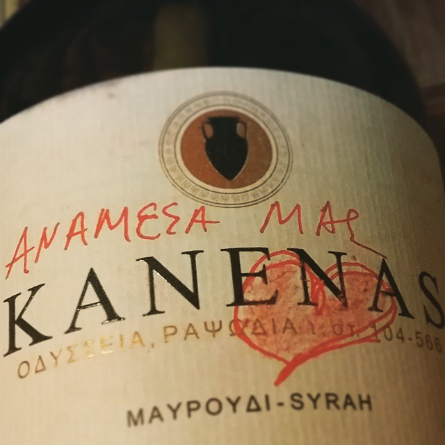 Just you and me.  A toast to romance with a glass of Greek wine.  #valentine #kanenas #inmyglass #love #lovegreekwine #cheers #mavroudi #syrah #greekwine #greekgrapes #drinkGreek #fun #wineisfun