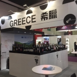 At Prowine Asia, Hong Kong
