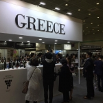 The Wines of Greece stand at Seoul International Wine and Spirits Exhibition