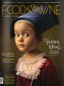 Food and Wine mag cover