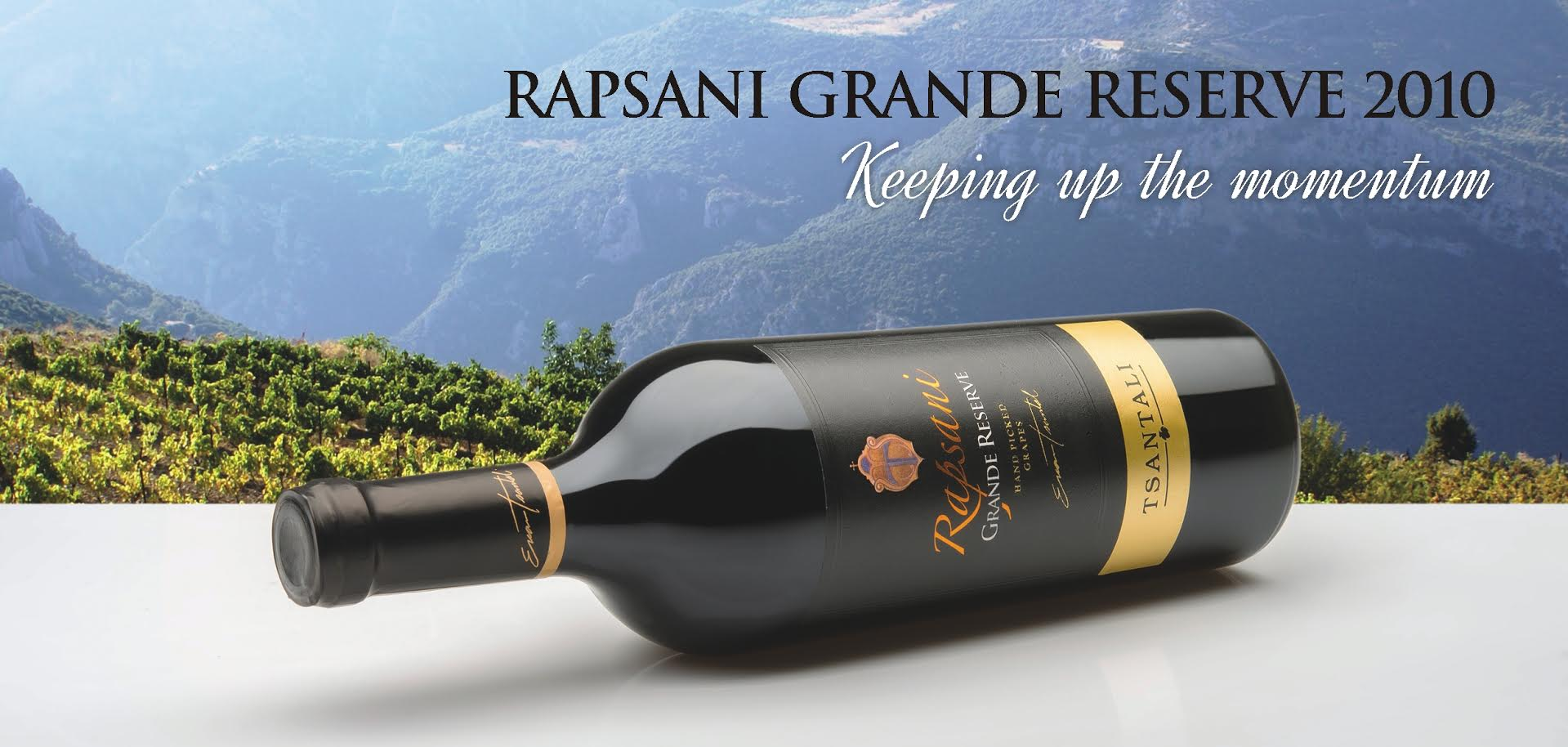 rapsani-grande-reserve-2010-keeping-up-the-momentum-blog